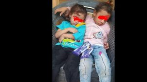 أطفال مفقودين