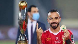 محمد مجدي أفشة لاعب الأهلي