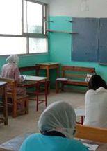 طلاب يؤدون الامتحانات  - صورة أرشيفية