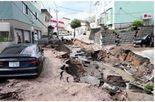 اثار الزلزال صورة ارشيفية