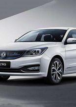 سعر ومواصفات السيارة الكهربائية «نصر E70»