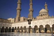مسجد الأزهر الشريف