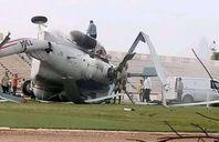 سقوط طائرة هيلكوبتر في ملعب ترهونة