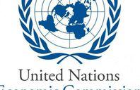الاتحاد الأوروبي يحتفل بيوم الأمم المتحدة المقرر 24 أكتوبر من كل عام