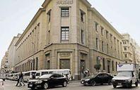 """""""المركزي"""" يثبت أسعار الفائدة  عند 8.25% للإيداع و9.25%"""