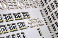 «المالية»: إقبال كبير للمتقدمين لشغل 1700 وظيفة في «الضرائب»