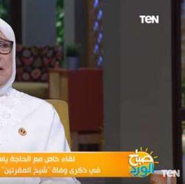 «الحصري»: الحرمات في الأشهر الحرم مغلظة والحسنات لها أجر عظيم