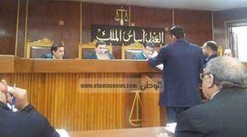 المحكمة التأديبية