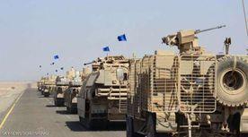 الجيش الوطني اليمني