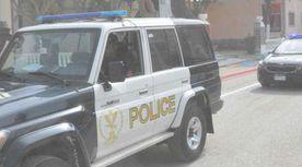 الشرطة - أرشيفية