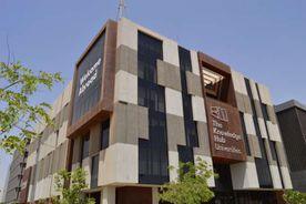 جامعات المعرفة الدولية..إحدى جامعات العاصمة الادارية الجديدة