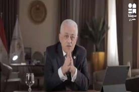 الدكتور طارق شوقي- وزير التربية والتعليم والتعليم الفني