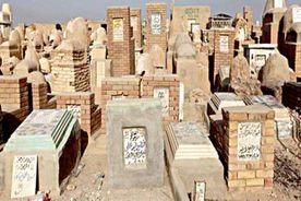 الإفتاء تؤكد ثبوت عذاب القبر ونعيمه في القرآن والسنة
