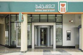 ٢٣ مليون جنيه من البنك الأهلي لقسم جراحة العيون بمستشفى سوهاج الجامعي