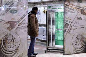 استقرار سعر صرف العملات الأجنبية أمام الجنيه خلال الآونة الأخيرة