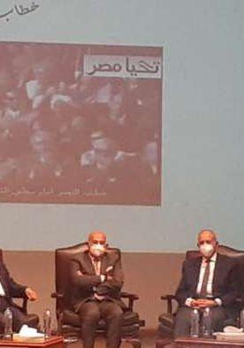 جانب من ندوة جامعة عين شمس