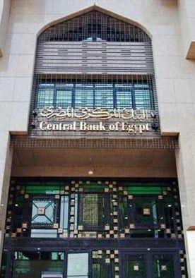 البنك المرك