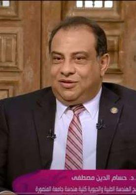 الدكتور حسام الدين مصطفى