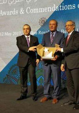 جانب من مؤتمر الاتحاد الدولى للمصرفيين العرب فى بيروت