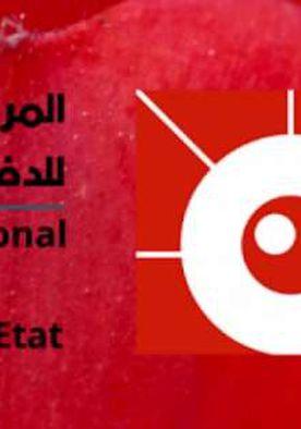 مرصد الدفاع عن مدنية الدولة في تونس