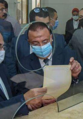 محافظ الإسكندرية ووزير العدل اليوم