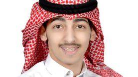 حصد مكافآت بـ100 ألف ريال.. قصة سعودي محترف بكشف الثغرات