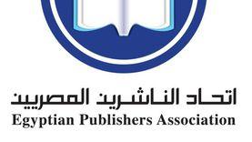 اتحاد الناشرين المصريين ينظم مسابقة رمضانية.. تعرف على التفاصيل