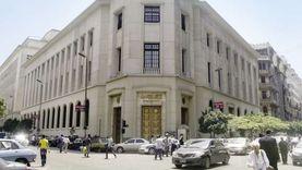«المركزي» يصدر تعهداً بملياري جنيه لتغطية مخاطر تمويل «السياحة»