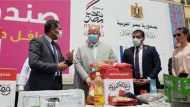 محافظ القاهرة يستقبل قافلة صندوق «تحيا مصر» الغذائية