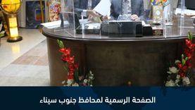 محافظ جنوب سيناء يصدق على 10 حالات تصالح في مخالفات البناء بنويبع