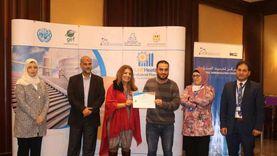 ورشة عمل لمركز تحديث الصناعة حول الطاقة الشمسية في مصر