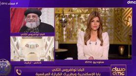 البابا تواضرس لـ أمهات الشهداء: «دماء أبنائكم وقود لاستمرار الحياة في مصر»
