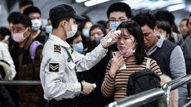 عاجل.. الصين تسجل 137 إصابة جديدة بكورونا