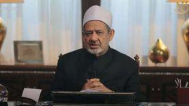 """الأزهر يعلن عن بدء القبول بمدرسة """"الإمام الطيب"""" لحفظ القرآن الكريم"""
