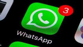 خبير أمن معلومات يحذر مستخدمي «واتساب»: لا تحدثوا التطبيق