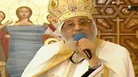 البابا تواضروس: الحياة البسيطة تعلم الإنسان الفرح