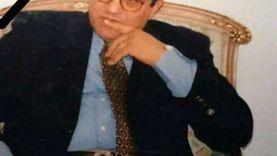 وفاة عصام الدين مبارك الشقيق الأصغر لـ حسني مبارك
