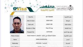 صادرة لإندونيسي.. أول تأشيرة عمرة بعد أزمة كورونا (صورة)
