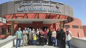 متحف كفرالشيخ ينظم ورشة لتعليم الأطفال الهيروغليفية ورحلة للمسنين