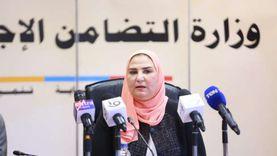 تضامن «جنوب سيناء» تفتح باب التقدم لمسابقة الأم المثالية