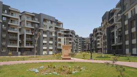 «الإسكان» توضح كيفية استرداد مقدم الحجز في حالة عدم الفوز بوحدة سكنية