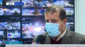 عمليات كفر الشيخ: نتابع سقوط الأمطار على مدار الساعة