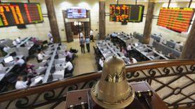 البورصة المصرية تقرر تعطيل العمل غدا بمناسبة المولد النبوي