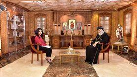 """البابا يشارك في مئوية برنامج """"بيت على الصخر"""" متحدثا عن الأسرة المسيحية"""