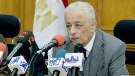 بعد قليل مؤتمر للدكتور طارق شوقي وزير التربية والتعليم لاعتماد نتيجة الثانوية العامة