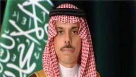 السعودية واليونان تبحثان العلاقات الثنائية بين البلدين