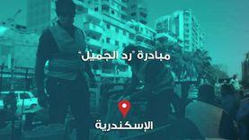 """حياة كريمة تستكمل مبادرة """"رد الجميل"""" في مرحلتها الثانية بسوهاج"""