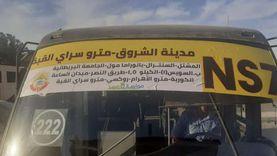 خط مواصلات جديد يربط الشروق بمحطة مترو سرايا القبة: تكييف ودفع إلكتروني