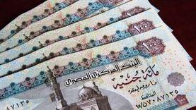 من 10 إلى 100 جنيه.. نقود جديدة لـ«العيديات» بماكينات الـ«ATM»