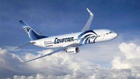 «مصر للطيران» تسيِّر 38 رحلة دولية وداخلية تنقل 2673 راكبا غدا